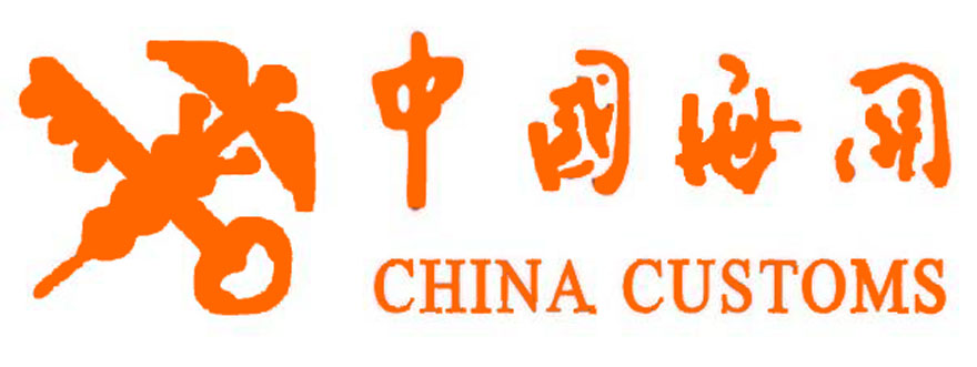 customs broker China