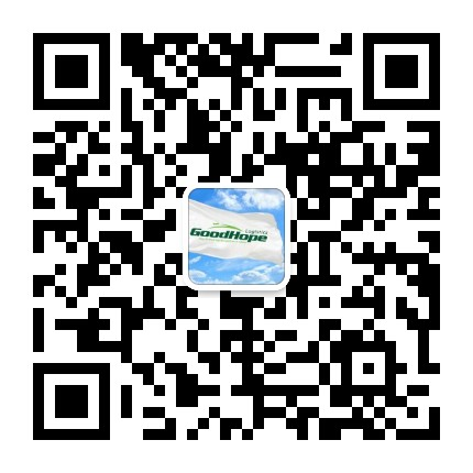 sea freight forwarder wechat